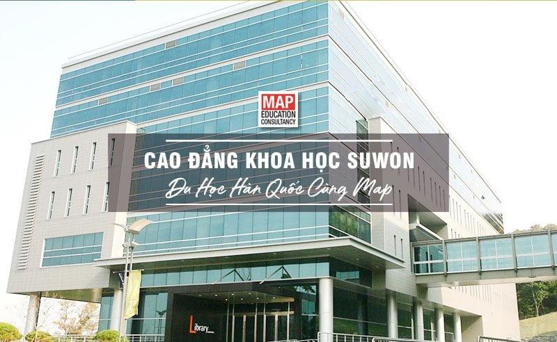 Du học Hàn Quốc cùng MAP - Trường cao đẳng Khoa học Suwon Hàn Quốc