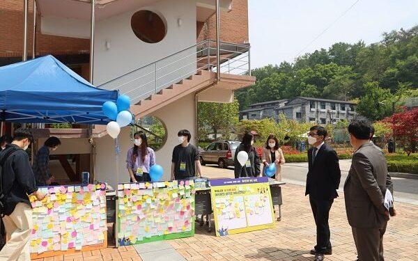 Hoạt động câu lạc bộ của sinh viên Đại học Jeonju