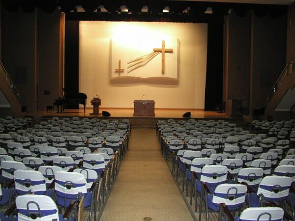 Hội trường lớn Đại học Thần học Daejeon