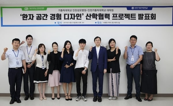 Đại học Công giáo Incheon hợp tác đào tạo với nhiều trường quốc tế