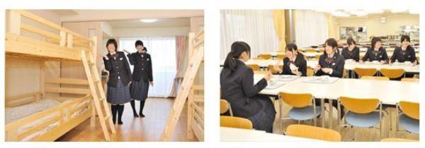 Khu ký túc xá nữ trong đại học Aino