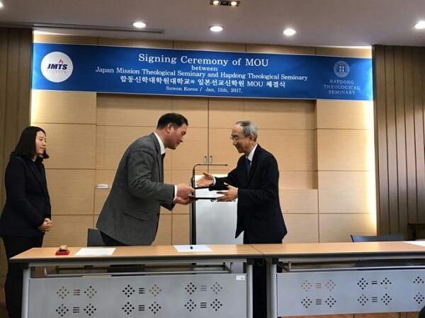 Ký kết MOU với Chủng viện Thần học Truyền giáo Nhật Bản