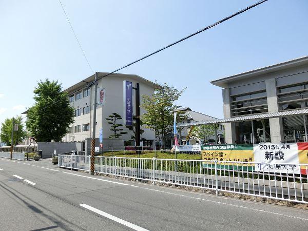Ký túc xá Senzai Furusato tại đại học Tenri