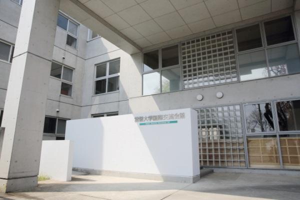 Ký túc xá quốc tế thuộc đại học Tokiwa