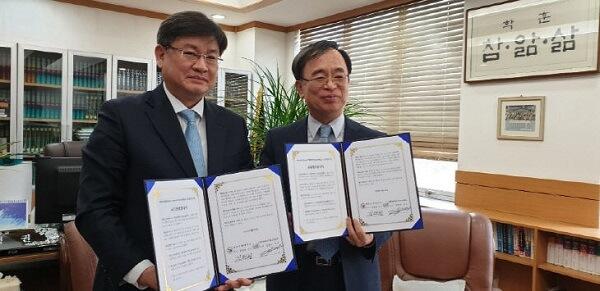 Lễ ký kết hợp tác với Liên đoàn Cơ đốc giáo Daejeon