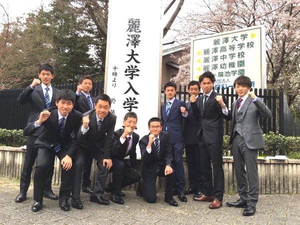 Lễ nhập học tại đại học Reitaku