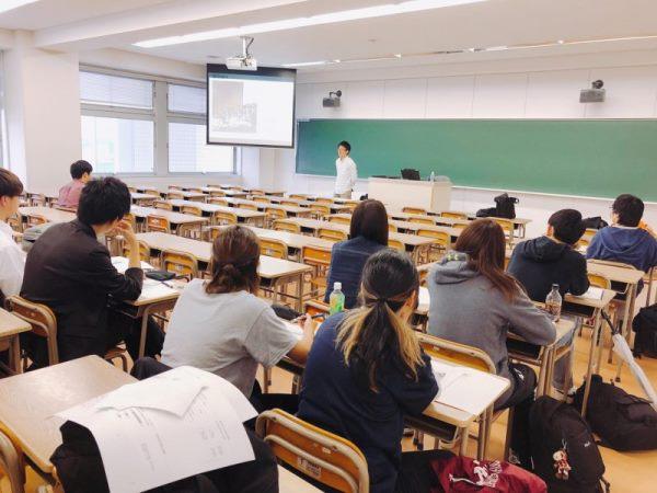 Một giờ học tại đại học Hokusei Gakuen