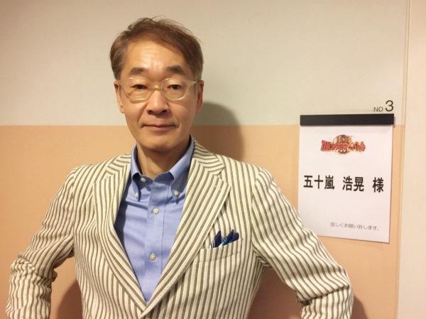 Nam ca sĩ nổi tiếng Hiroaki Igarashi