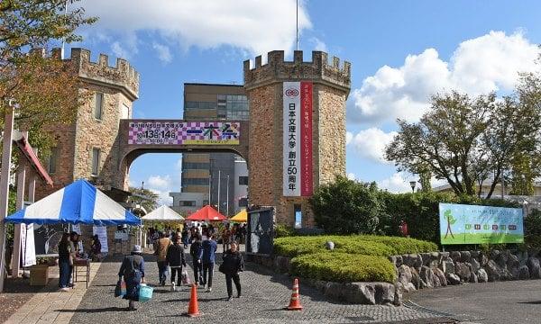 Ngày hội tham quan đại học Nippon Bunri