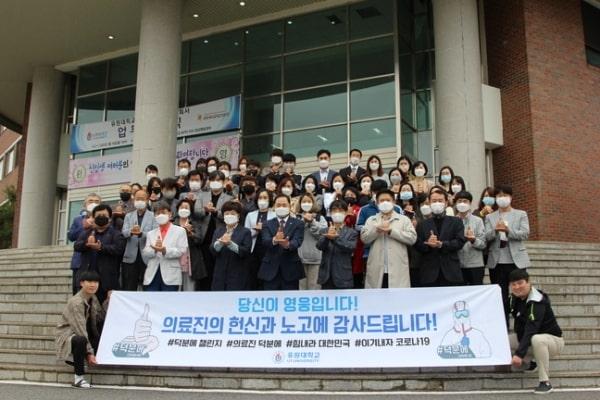 Nhiều hoạt động ngoại khóa tại đại học Yoo Won