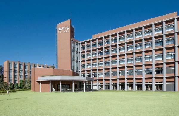 Reitaku University với hơn 86 năm đào tạo