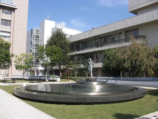 Ryutsu Keizai University với lịch sử đào tạo hơn 54 năm