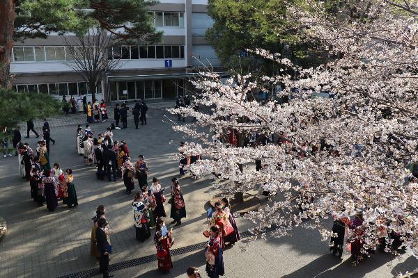 Seijo University với hơn 71 năm đào tạo