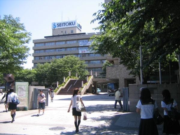 Seitoku University với hơn 88 năm đào tạo