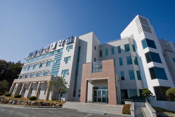 Seoul Jangsin University hoạt động từ năm 1954
