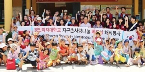 Sinh viên Gyeongin National University of Education tham gia hoạt động tình nguyện