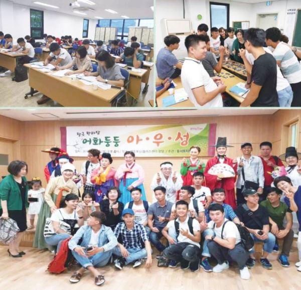 Sinh viên Việt Nam tại trường