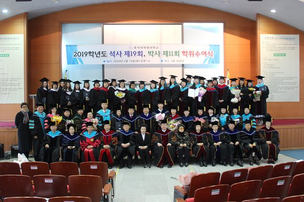 Sinh viên tham dự lễ tốt nghiệp tại đại học Onseok