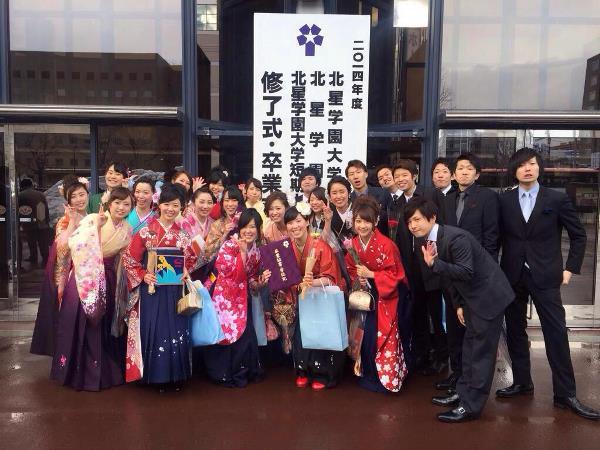 Sinh viên trường dự lễ tốt nghiệp