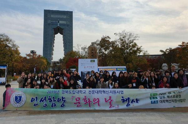 Sinh viên trường tham gia lễ hội văn hóa