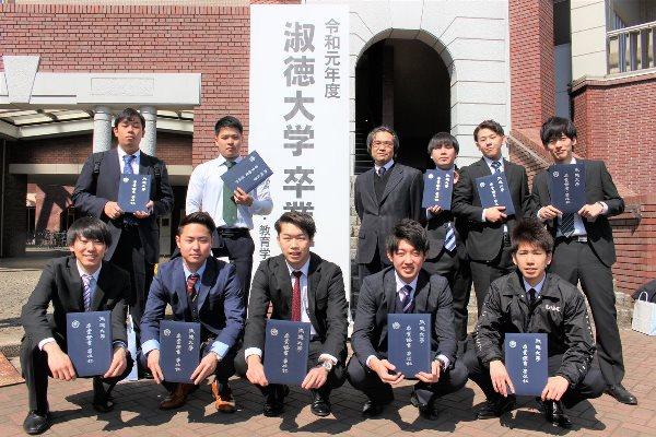 Sinh viên đại học Shukutoku tham gia lễ tốt nghiệp