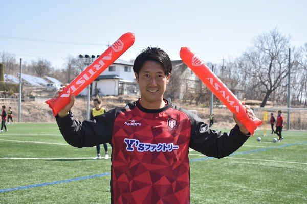 Cựu sinh viên đại học Quốc tế Kibi - Tamabayashi Mutsumi đang thi đấu tại Artista Asama