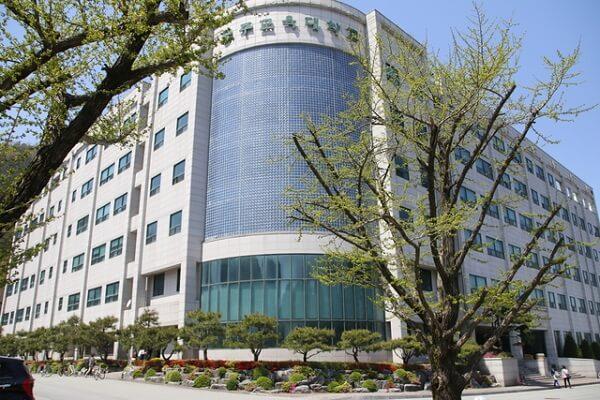 Tòa nhà chính Đại học Sư phạm Quốc gia Gongju