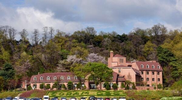 Toàn cảnh Đại học Chủng viện Thần học Hapdong