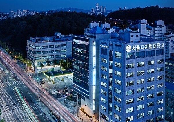 Toàn cảnh Digital Seoul Culture Arts University về đêm