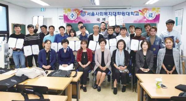 Trường chuyên đào tạo về phúc lợi xã hội