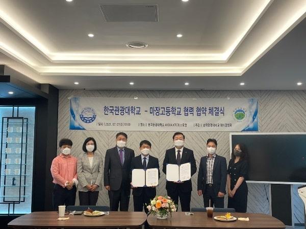 Cao đẳng Du lịch Hàn Quốc có nhiều chương trình hợp tác thực tập dành cho sinh viên