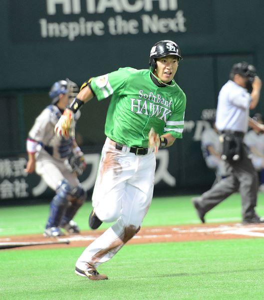 Yuki Yanagita - Tiền vệ bóng chày chuyên nghiệp người Nhật