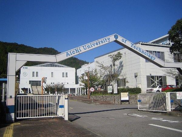 Aichi University of Technology với lịch sử đào tạo hơn 34 năm