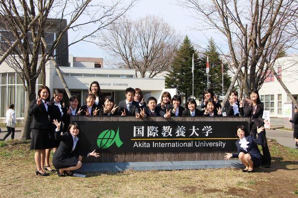 Akita International University đào tạo dựa trên hệ thống giáo dục Hoa Kỳ