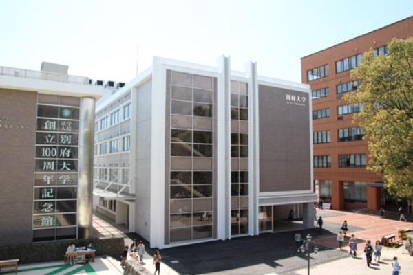 Beppu University với hơn 113 năm đào tạo