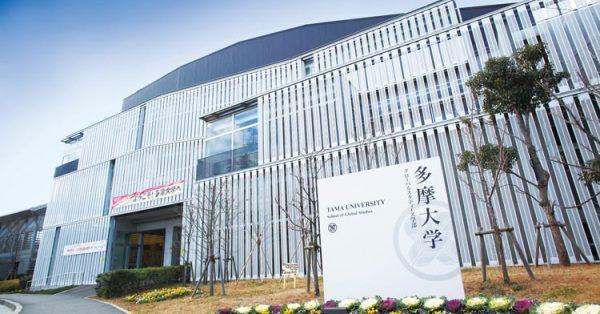 Cơ sở Shonan