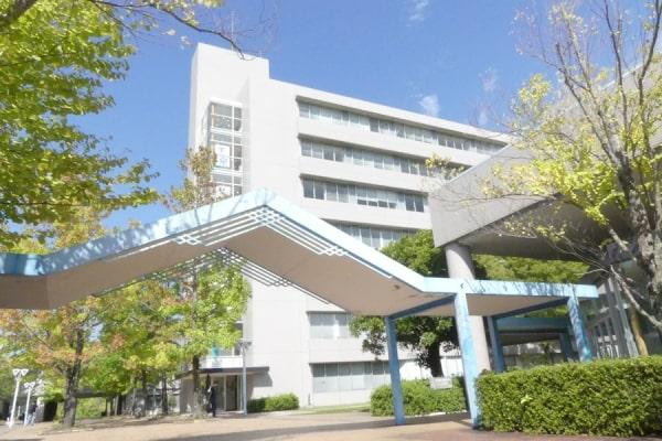 Cơ sở Toyota thuộc đại học Aichi Gakusen