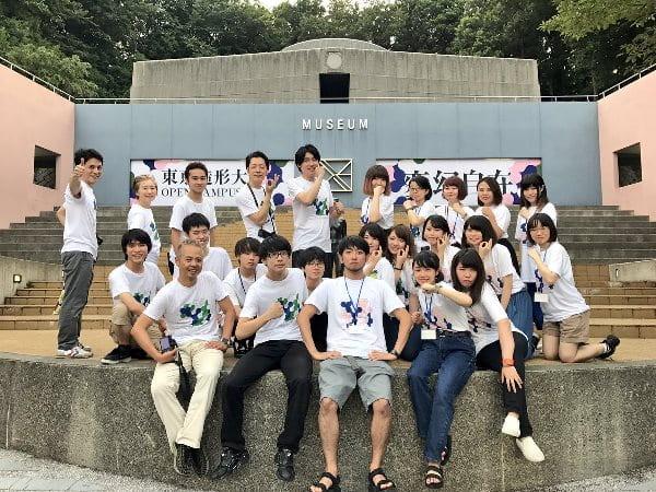 Cùng MAP tìm hiểu về những câu hỏi thường gặp nhất về đại học Tokyo Zokei nhé!