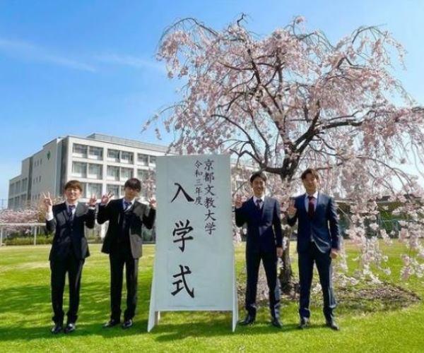 Cùng MAP tìm hiểu về những câu hỏi thường gặp nhất về đại học Kyoto Bunkyo nhé!