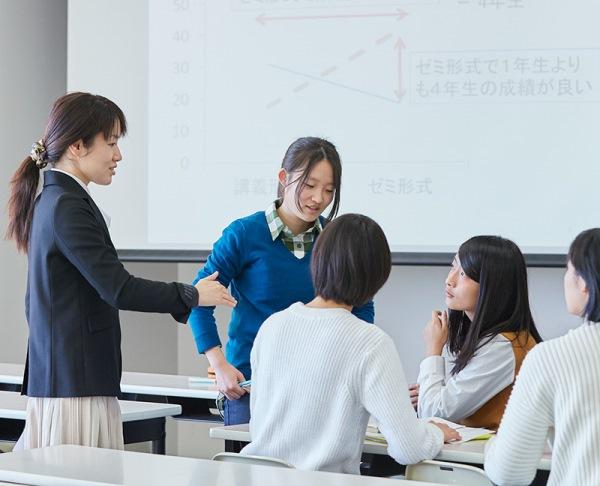 Edogawa University với hơn 31 năm hoạt động