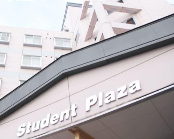 Khu ký túc xá sinh viên thuộc đại học Aomori