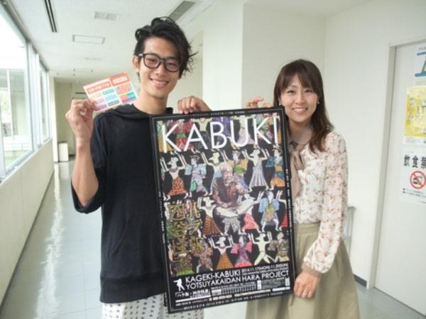 Kohei Motoi (trái) - Diễn viên, vũ công và nhà tổ chức nổi tiếng