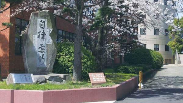 Kyushu Kyoritsu University với hơn 74 năm phát triển