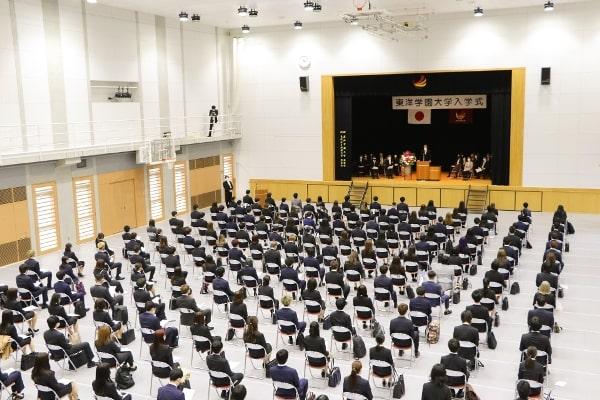 Lễ nhập học đầu năm tại đại học Toyo Gakuen