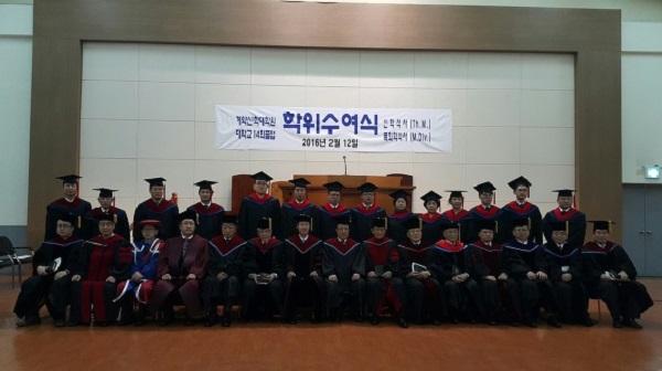 Lễ tốt nghiệp của các học viên khóa 14