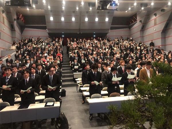 Lễ tốt nghiệp tại đại học Tama
