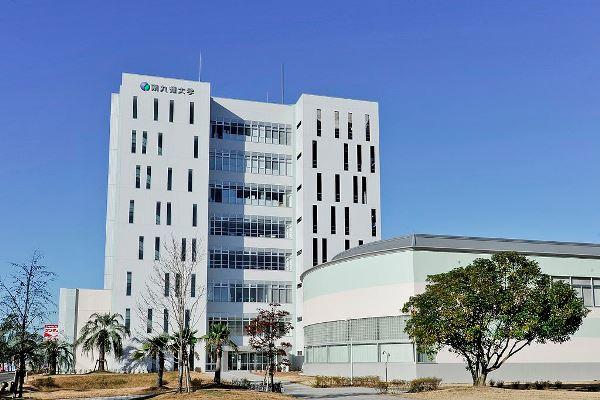 Minami Kyushu University với hơn 59 năm đào tạo