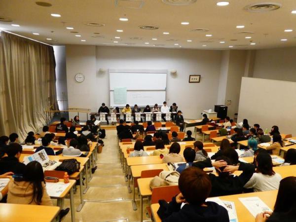 Một giờ học tại đại học Mejiro