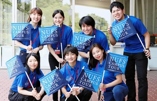 Sinh viên trường tham gia hoạt động ngoại khóa