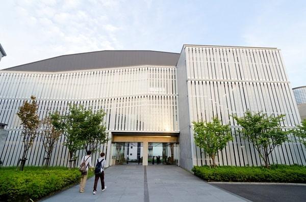 Tama University với lịch sử hơn 32 năm